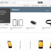 Weißes Nexus 4 ausverkauft – Neue Geräte am 11. Juli?